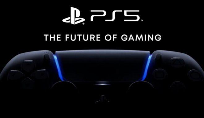 Την Πέμπτη τα αποκαλυπτήρια του Playstation 5