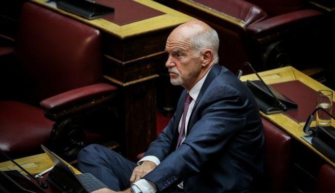 Φωτό αρχείου: Ο Γιώργος Παπανδρέου στη Βουλή