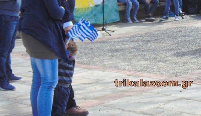 Οι Κούρδοι γιόρτασαν το Νεβρόζ στα Τρίκαλα