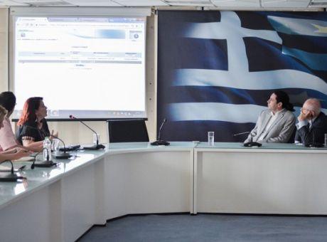 4731a350231 Παρουσίαση του προγράμματος ηλεκτρονικής πλατφόρμας για τους εξωδικαστικούς  μηχανισμούς ρύθμισης οφειλών των επιχειρήσεων. Τρίτη,