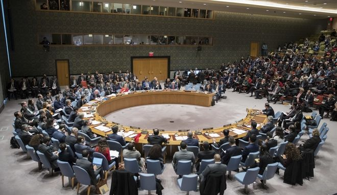 ΟΗΕ: Την Δευτέρα η ψηφοφορία για την Ιερουσαλήμ