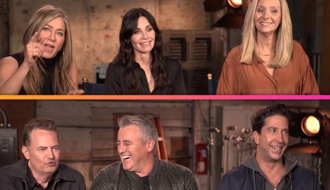 "Friends Reunion: Όταν έκλαψε το Twitter - ""Μεγαλώσαμε ρε!"""