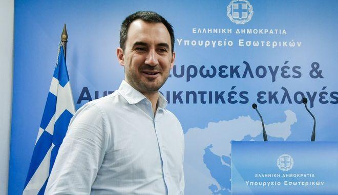 Ο υπουργός Εσωτερικών, Αλ. Χαρίτσης
