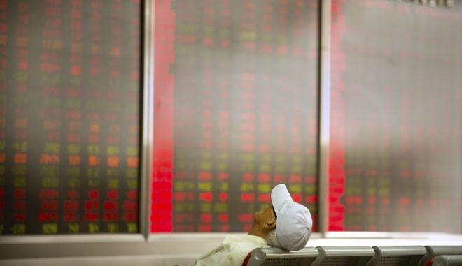 Πίνακας χρηματιστηριακών συναλλαγών