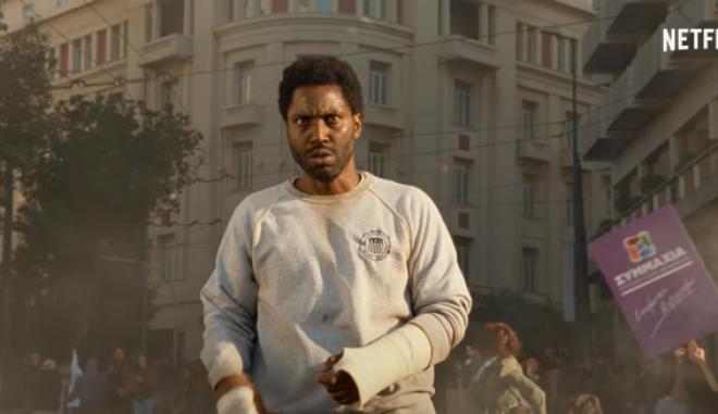 Η πρώτη ταινία του Netflix που γυρίστηκε στην Ελλάδα