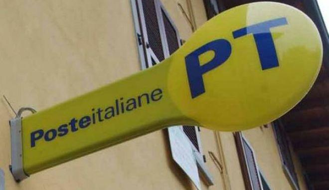 Την ιδιωτικοποίηση του 40% των Ιταλικών Ταχυδρομείων αποφασίζει η κυβέρνηση