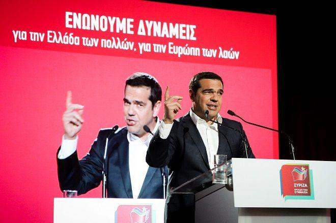 Παρουσίαση του Ευρωψηφοδελτίου του ΣΥΡΙΖΑ, Δευτέρα 22 Απριλίου 2019.