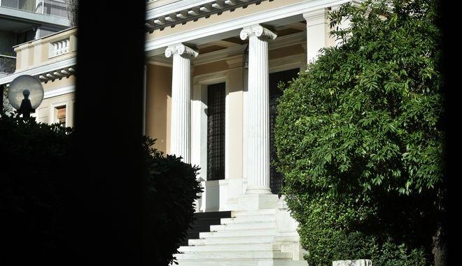 Το Μέγαρο Μαξίμου - Φωτογραφία αρχείου