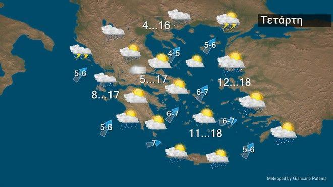 Καιρός: Τοπικές βροχές την Τετάρτη - Νοτιάδες και υψηλές θερμοκρασίες