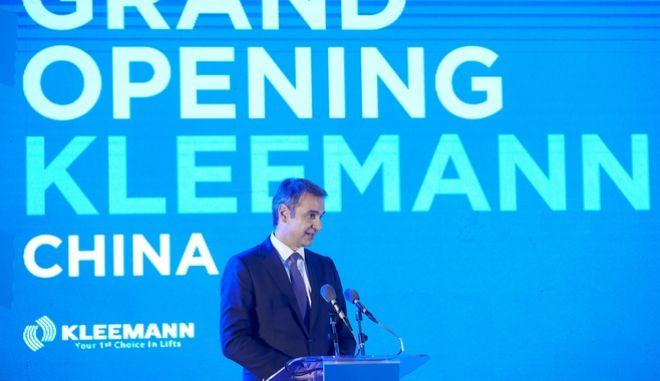 Ομιλία του Πρωθυπουργού Κυριάκου Μητσοτάκη στα εγκαίνια των εγκαταστάσεων της Kleemann Elevator Company, στην Σανγκάη της Κίνας.