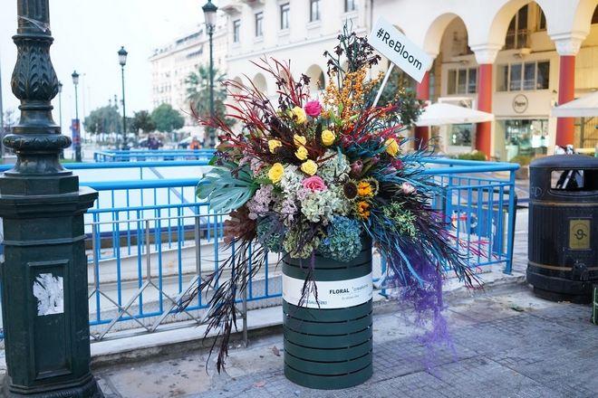 Θεσσαλονίκη: Τεράστιες ανθοδέσμες