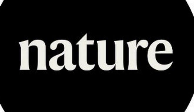 Το περιοδικό Nature διαμαρτύρεται για τον ρατσισμό και δεν κυκλοφορεί για μία μέρα