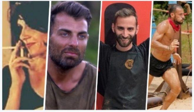 Παίκτες από ελληνικά reality που προκάλεσαν την οργή του τηλεοπτικού κοινού