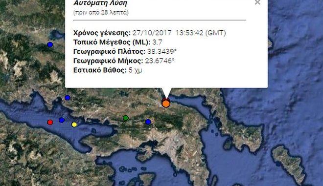 Νέος σεισμός 3,7 Ρίχτερ στα Οινόφυτα