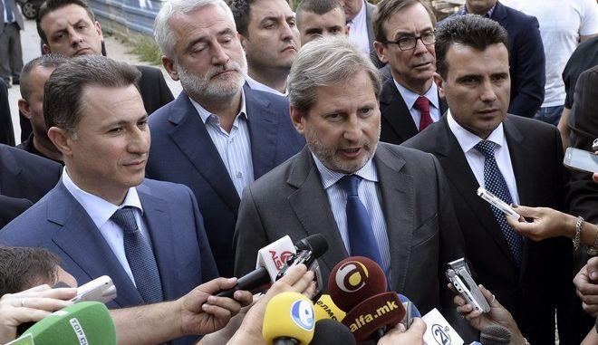 ΠΓΔΜ: Άκαρπη η συνάντηση των πολιτικών αρχηγών με τον Επίτροπο Χαν