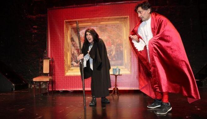 """""""Τα ραδίκια ανάποδα"""": Έρχεται η νέα παράσταση της θεατρικής ομάδας αστέγων Walkabout"""