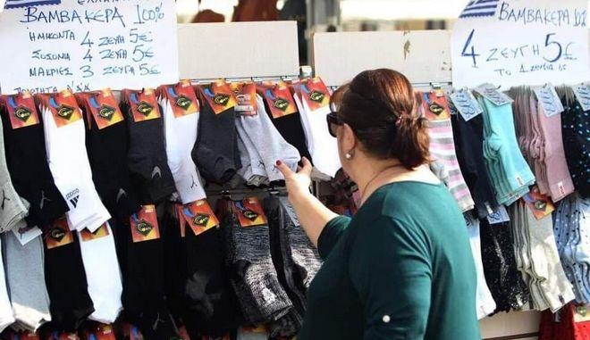 """Οι Ρομά διαμαρτύρονται ότι τους """"κόβουν"""" από τις λαϊκές"""