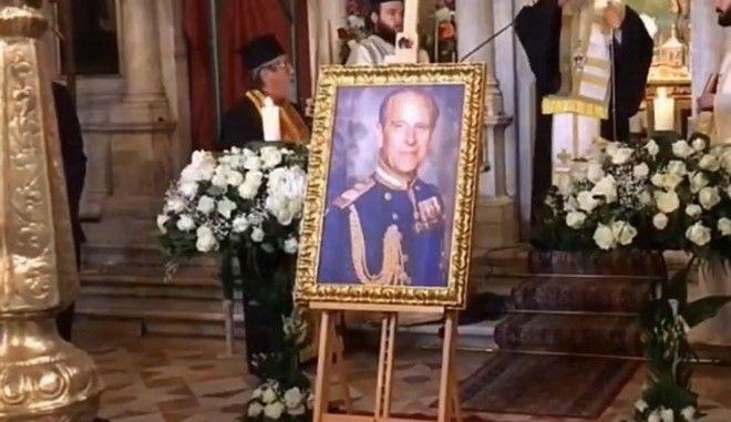 Τρισάγιο στη μνήμη του πρίγκιπα Φίλιππου στην Κέρκυρα