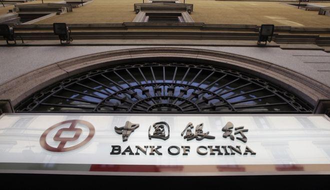 Κτίριο της Bank of China.