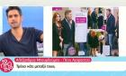 Στο Πρωινό σχολίασαν τη νέα, κατά τα φαινόμενα, σχέση του Αλέξανδρου Μπορδούμη με την Πένυ Αγοραστού