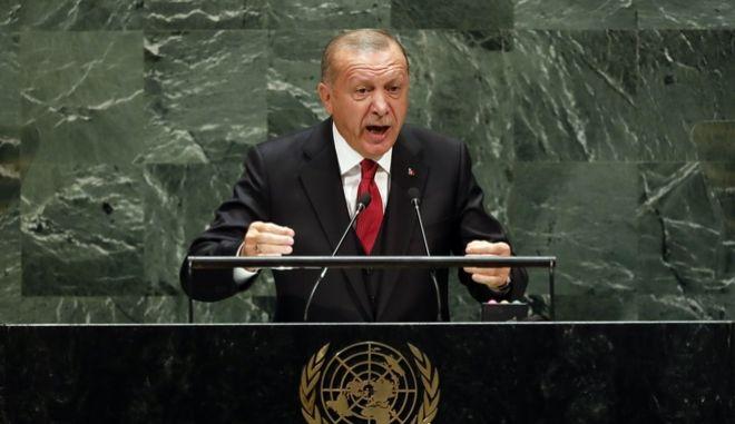 Από την ομιλία Ερντογάν στον ΟΗΕ