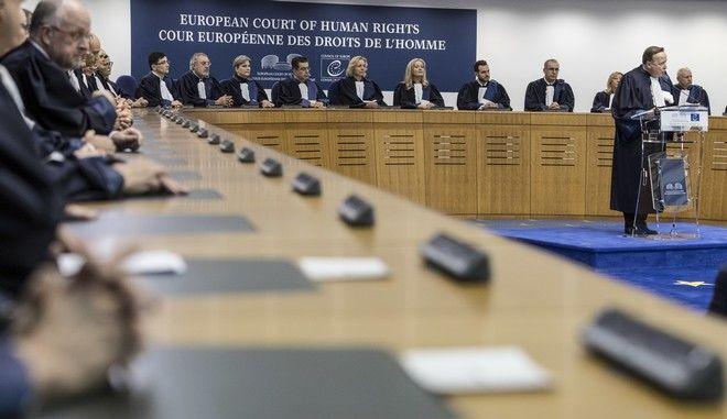 Στιγμιότυπο από το Ευρωπαϊκό Δικαστήριο Ανθρωπίνων Δικαιωμάτων στο Στρασβούργο
