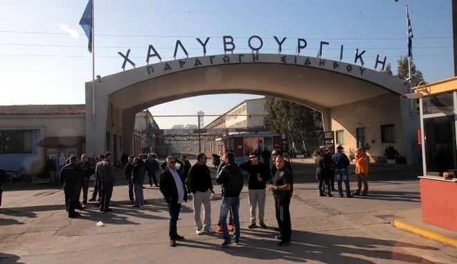 Διαμαρτυρία εργαζομένων στη Χαλυβουργική