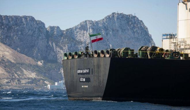 Το ιρανικό δεξαμενόπλοιο Adrian Darya 1