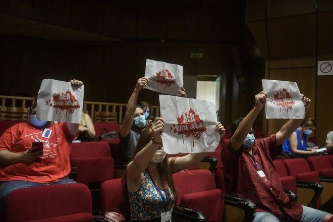Παρέμβαση με πλακάτ στην δίκη της Χρυσής Αυγής της καμπάνιας
