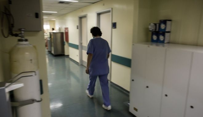 Νοσοκομείο Αττικό