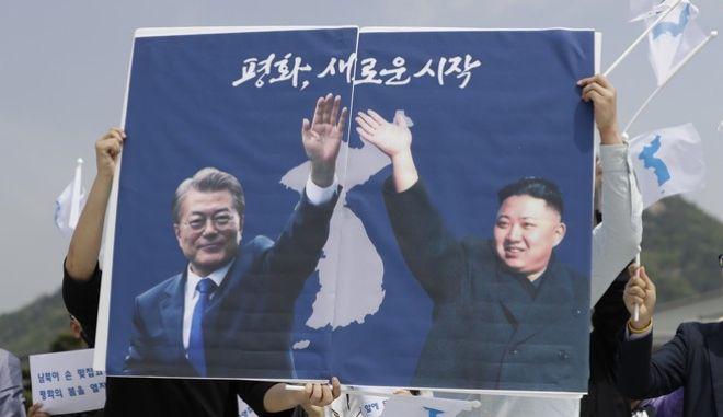 Ιστορική συνάντηση για τους ηγέτες Βόρειας και Νότιας Κορέας