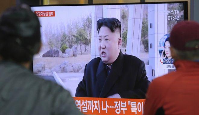 """Βόρεια Κορέα: """"Δεν μιλάμε με τις ΗΠΑ, να μην εμπλέκεται η Νότια Κορέα"""""""