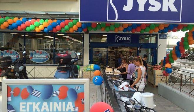 Αποτέλεσμα εικόνας για jysk ελλάδα προϊόντα