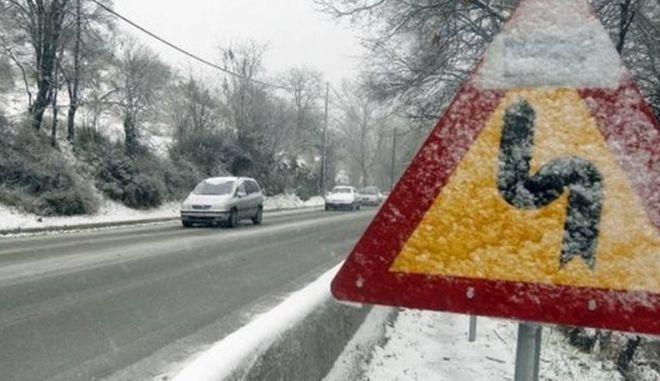 Τοπικές βροχές κα χιονοπτώσεις στα ορεινά