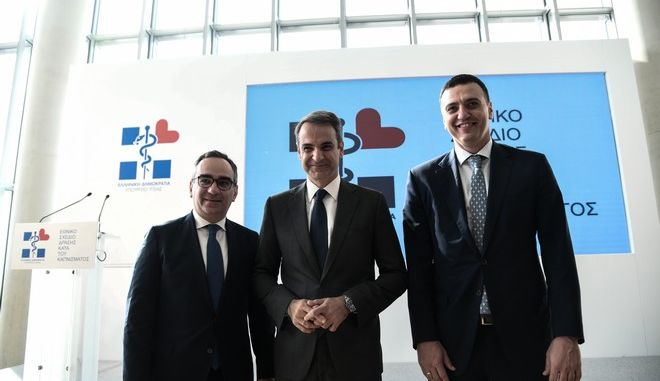 Ο Πρωθυπουργός Κυριάκος Μητσοτάκης απευθύνει ομιλία στην εκδήλωση επίσημης ενημέρωσης του Εθνικού Σχεδίου Δράσης κατά του Καπνίσματος