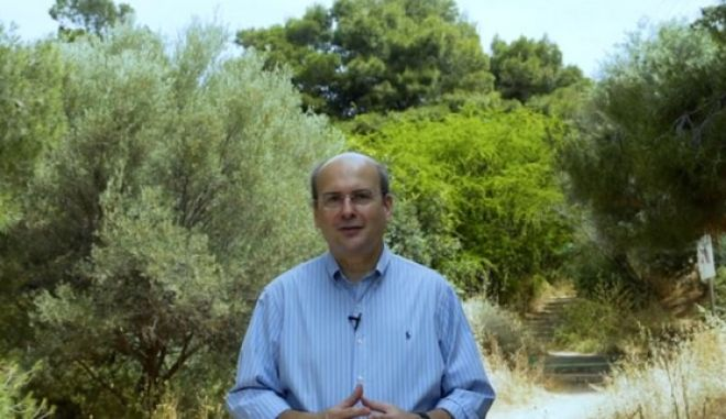 Το μήνυμα του Κωστή Χατζηδάκη για την Ευρωπαϊκή Ημέρα Natura 2000