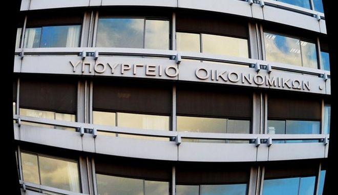 ΥπΟικ: Στα 2,05 εκατ. ευρώ οι καταπτώσεις εγγυημένων δανείων το 2013