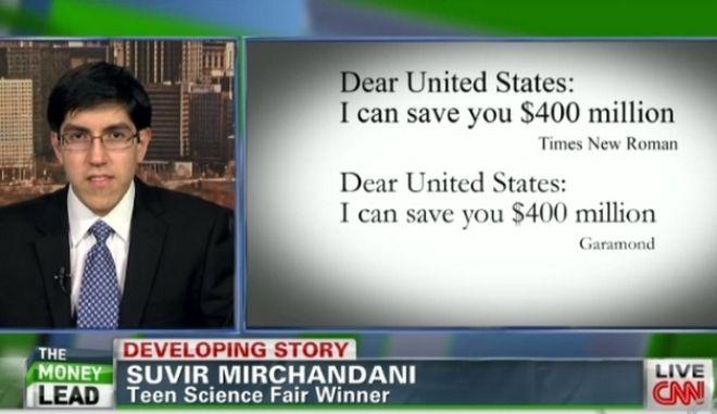 H φοβερή ανακάλυψη 14χρονου που γλιτώνει 400 εκατ. δολάρια στην κυβέρνηση των ΗΠΑ! [ΒΙΝΤΕΟ]