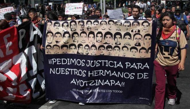 Μεξικό: Καρτέλ ναρκωτικών σκότωσε τους 43 φοιτητές επειδή τους θεώρησαν μέλη αντίπαλης συμμορίας