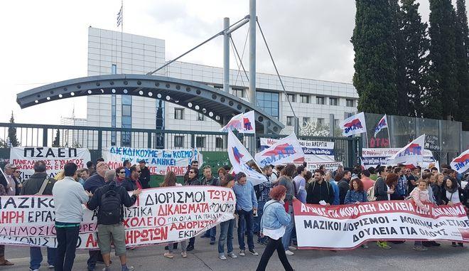 Διαμαρτυρία στο υπουργείο Παιδείας- Τι ζητούν οι εκπαιδευτικοί