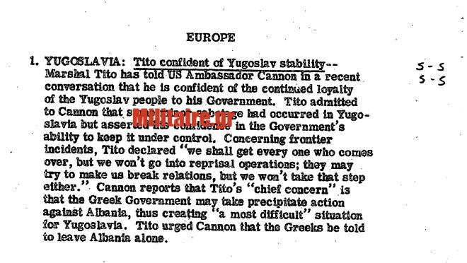 Τα απόρρητα έγγραφα της CIA για το