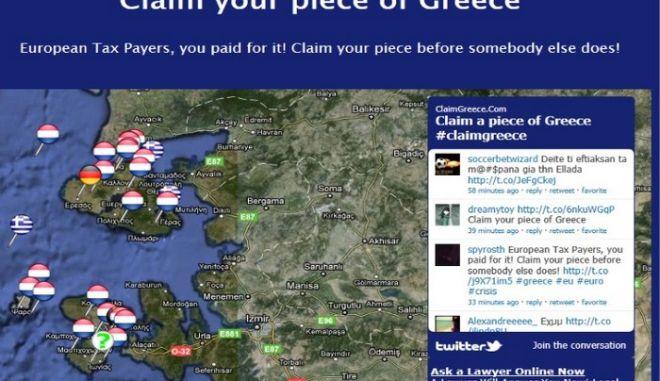Πωλητήριο στην Ελλάδα έβαλε ιστοσελίδα