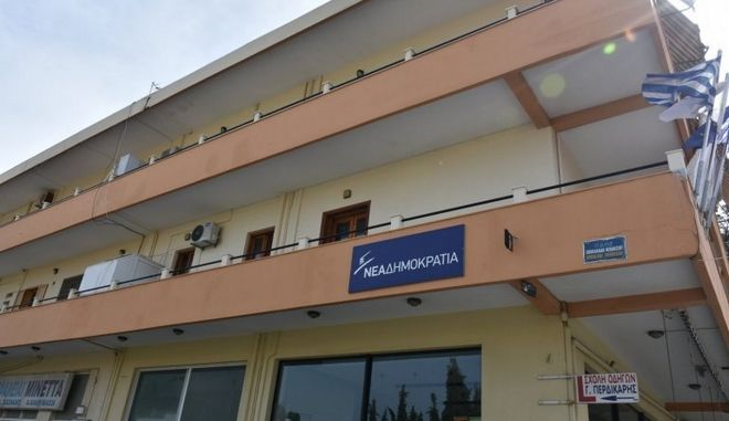 Μεταναστευτικό: Παραιτούνται τα μέλη της ΝΟΔΕ Χίου