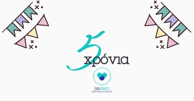 5 Χρόνια GIVMED | Σύντομη Αναδρομή & μια Συνεργασία Έκπληξη