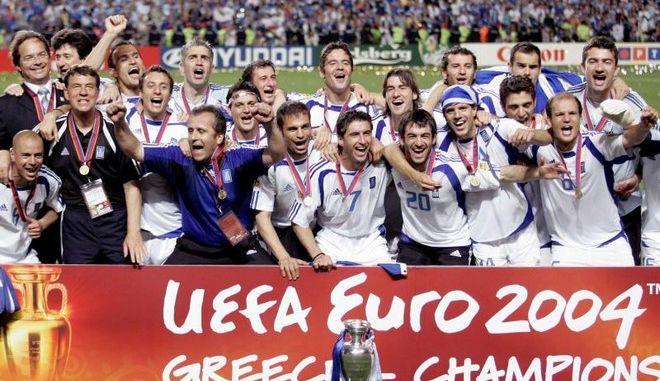 Η Εθνική ομάδα ποδοσφαίρου του 2004 στηρίζει την 'Αποστολή' της Αρχιεπισκοπής Αθηνών