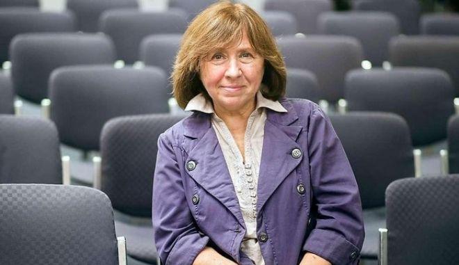 Το Νόμπελ Λογοτεχνίας στη Σβετλάνα Αλεξίεβιτς. Η βράβευση μιας θαρραλέας γυναίκας
