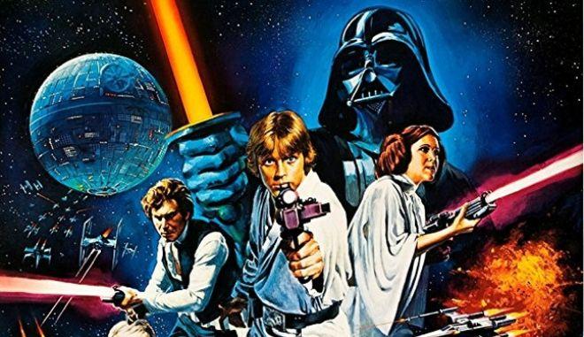 Το official poster της πρώτης ταινίας Star Wars