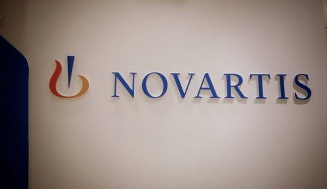 Λογότυπο της Novartis.