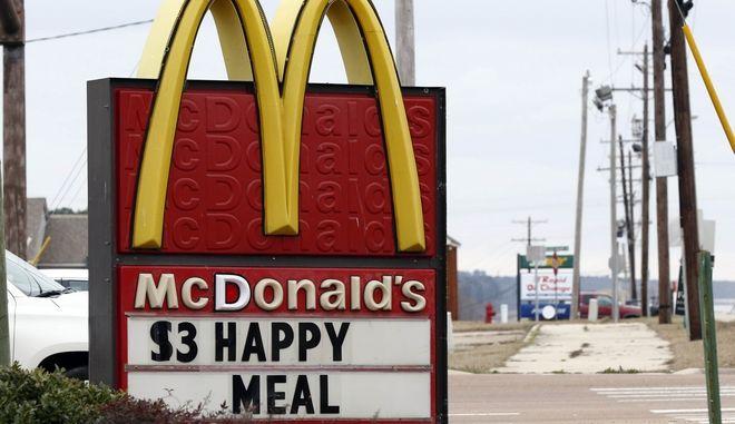 Happy Meal , McDonald's