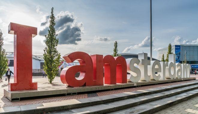 iAmsterdam sign